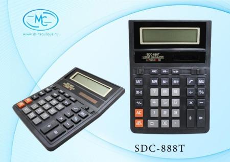 Калькулятор 12 разр 20,6х16,4см