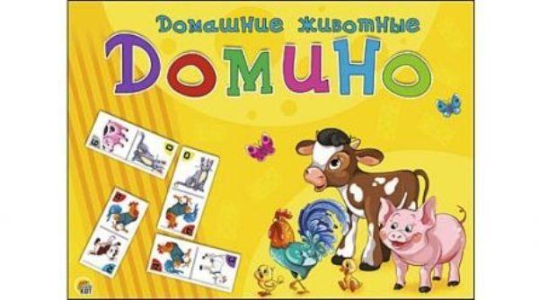 Домино Домашние животные (большое)