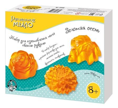 Мыло «Золотая осень»
