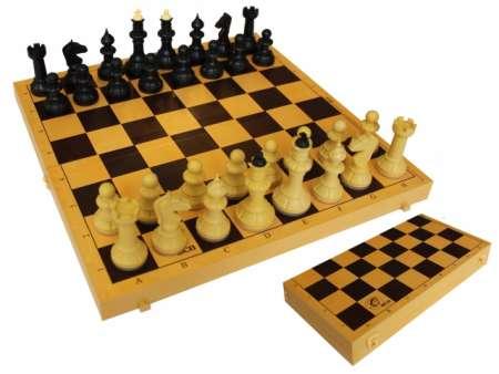 Шахматы Айвенго пластик 30х30см высота Короля 71мм