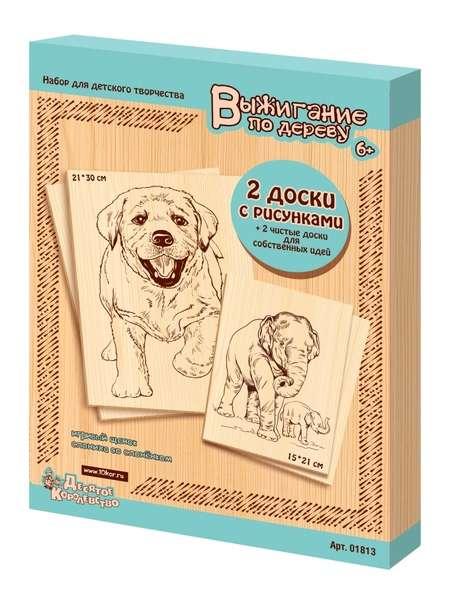 Доски для выжигания 4шт Игривый щенок/Слониха