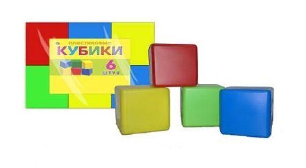 Кубики выдувные 6шт
