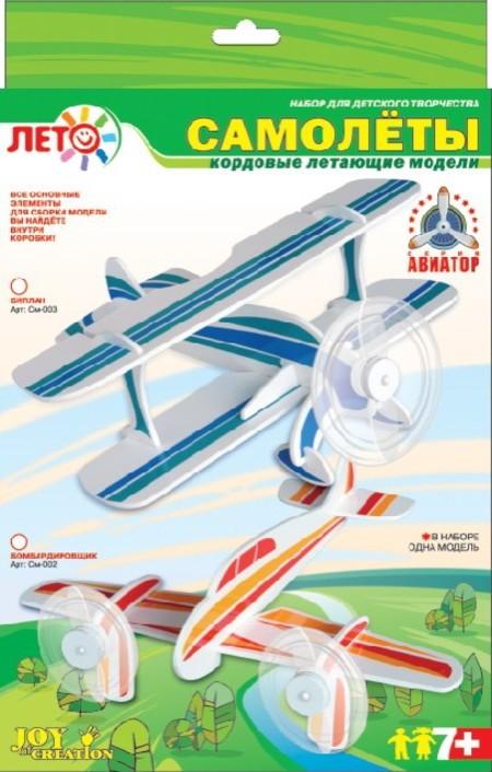 Модель самолетов «Биплан»