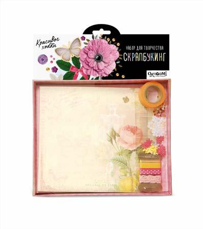 Скрапбукинг-альбом. Цветы