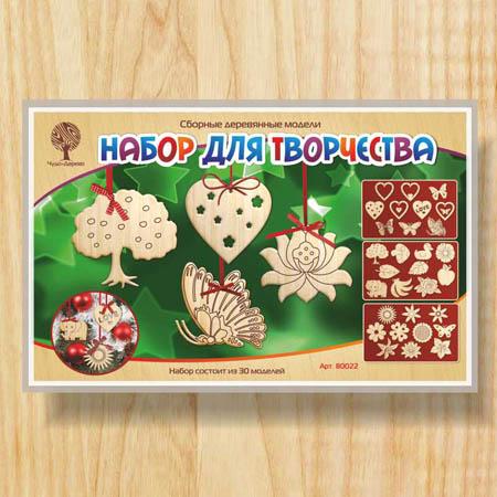 Сборн Дерев Модель Новогодние игрушки