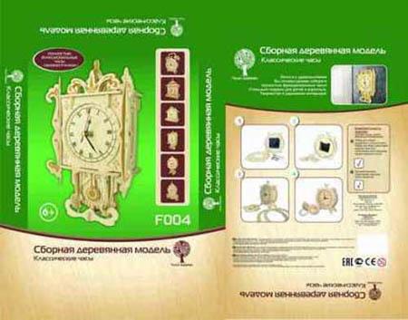 Сборн Дерев Модель Классические часы