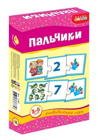 Мини-игры ПАЛЬЧИКИ