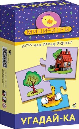 Мини-игры УГАДАЙ-КА