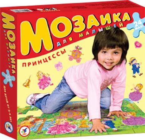 Мозаика для Малышей. ПРИНЦЕССЫ(Картон)