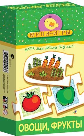 Мини-игры Овощи.Фрукты