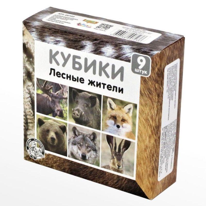 Кубики 9шт «Лесные жители» (без обклейки)