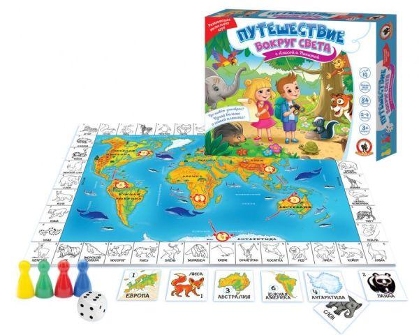 Игра Вокруг света с Алисой и Никитой