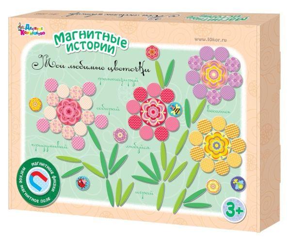 Игра Магнитные истории «Мои любимые цветочки»