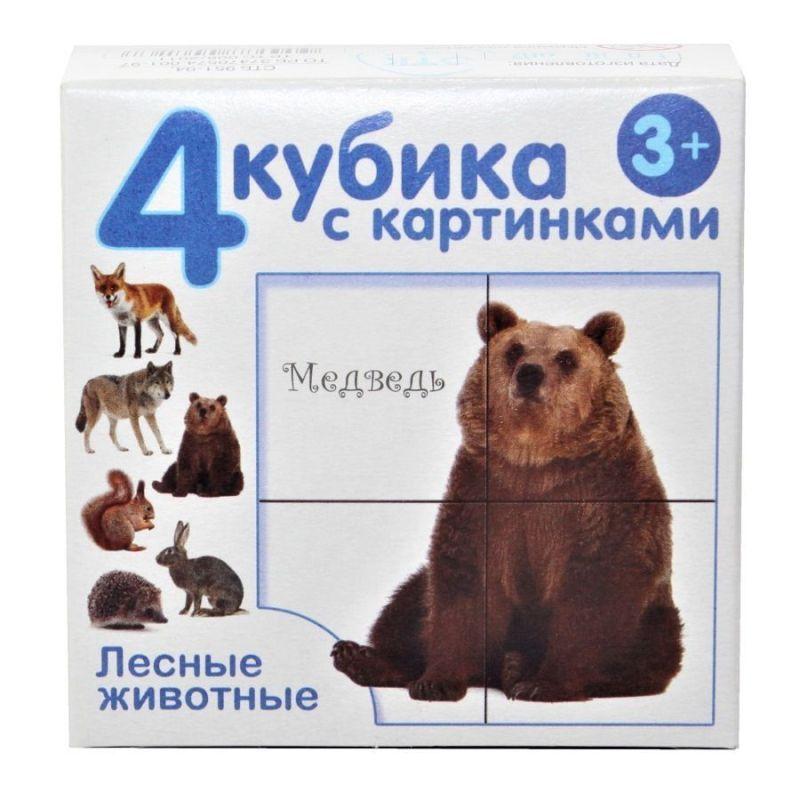 Кубики 4шт Лесные животные (без обклейки)