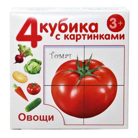 Кубики 4шт Овощи (без обклейки)