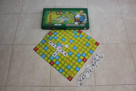 Игра Кроссворд Эрудита (развив память и логи)