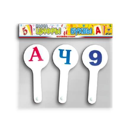 Грамматический веер Набор (буквы и цифры)