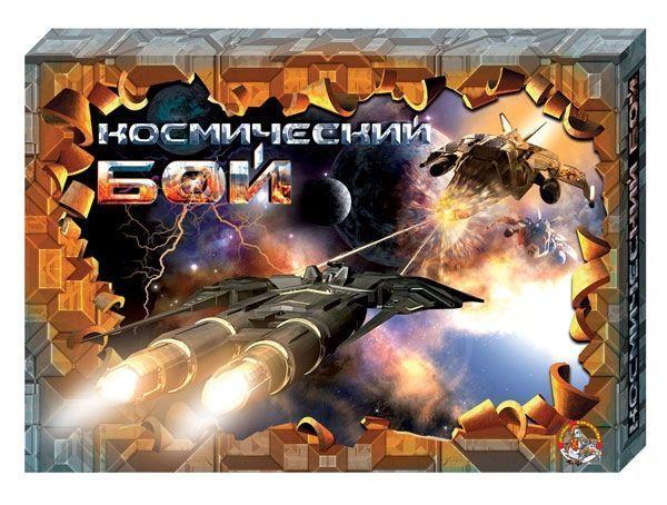 Игра ЖК Космический бой-1