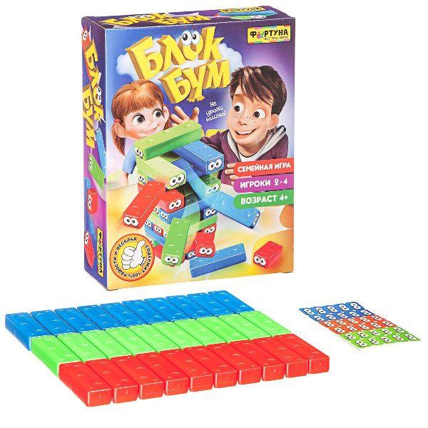 Игра Блок БУМ