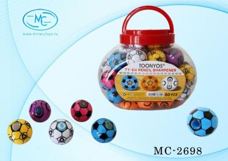 Точилка «Мячик» пластик ассорти
