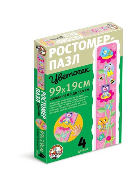 Ростомер-пазл. Цветочек мягкие