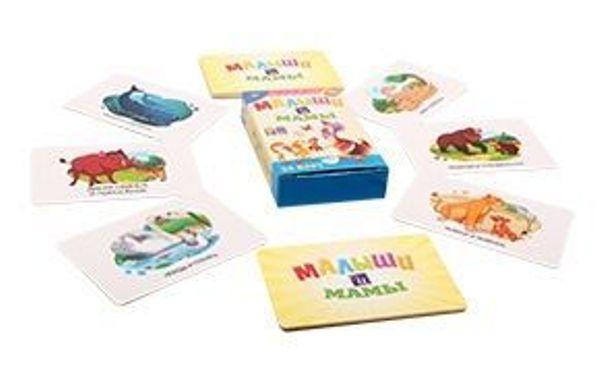 Игра Малыши и мамы (карточная обучающая)