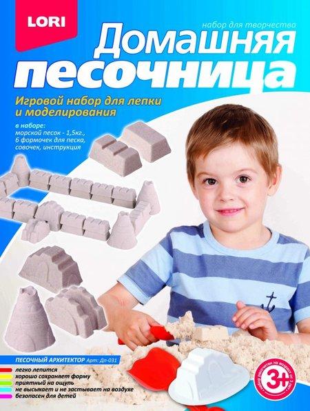 Набор для лепки и модел. «Песочный архитектор» -1