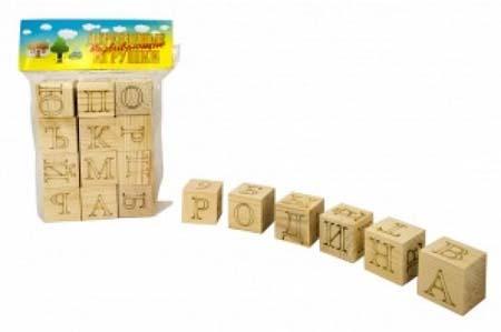 Кубики 12шт «Буквы и цифры».Лазерн.гравировка