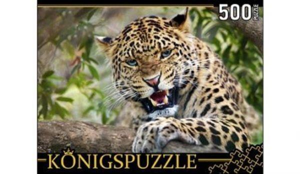 Пазлы 500эл «Дальневосточный леопард»