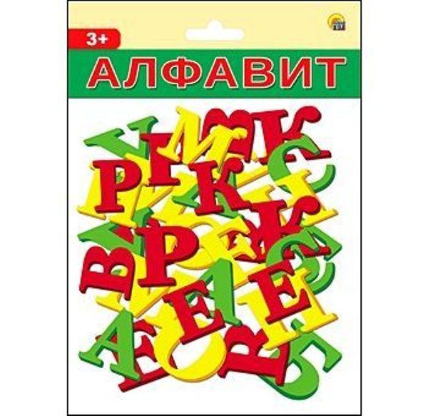 Буквы и Цифры -набор 63шт (в пакете)
