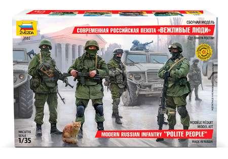 Модель Соврем. российская пехота «Вежливые люди»
