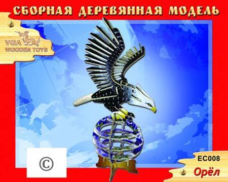 Сборн Дерев Модель ОРЁЛ