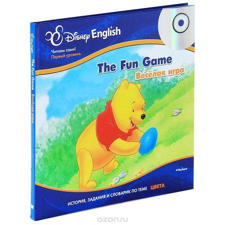 Книга.Дисней.Веселая игра + диск английский