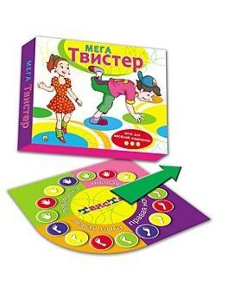 Игра «ТВИСТЕР-МЕГА»