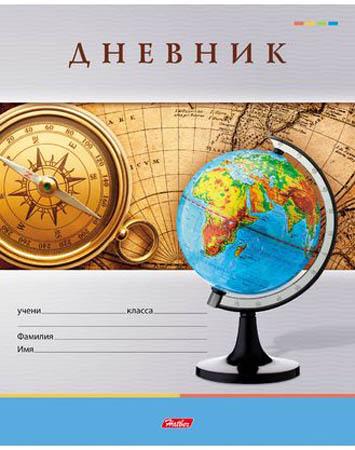 Дневник 5-11 М «Найди свой путь»