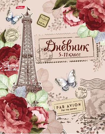 Дневник 5-11 М «Краски Парижа» тиснение