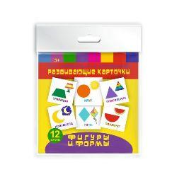 Развивающие карточки. Фигуры и формы (12 карточек)