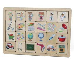 Игра деревянная Профессии