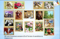 Алмазная мозаика 5D 40х50см, сложность 4*, эффект объемного рисунка, имитация рамы, круглые стразы