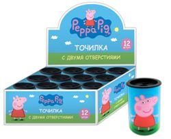 Точилка 2 отверстия с контейнером Свинка Пеппа