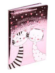 Дневник 1-11 40л Кожзам Лиловый. Коты (металлизированный, кожа с тиснением, ляссе)