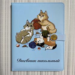 Дневник 1-11 48л Кожа Милые пушистики (фигурный магнитный клапан, полноцветная печать)