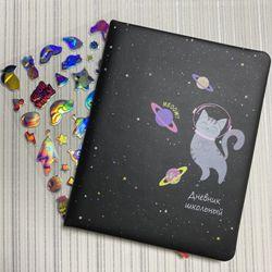 Дневник 1-11 48л Кожзам Кот-астронавт (полноцветная печать с набором 4цв стикеров)