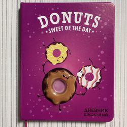 Дневник 1-11 48л Кожзам Donuts (3D дизайн, цветная печать, ПВХ форма)