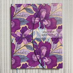 Дневник 1-11 48л Кожзам Beautiful gold (фигурная вырубка, цветная печать, фольга, магнитный клапан)