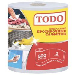 Полотенца бумажные TODO универскальная протирочная 70м 2 слоя белый цвет
