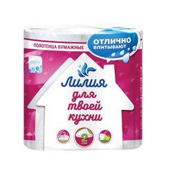 Полотенца бумажные Лилия 2 слоя белый цвет (2 рулона в спайке)