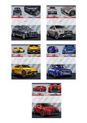 Тетрадь 12л клетка Комфортабельные автомобили, 5 дизайнов в спайке