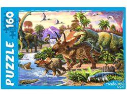 Пазлы 160эл «Динозавры»