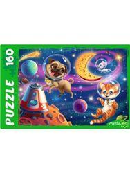 Пазлы 160эл «Животные в космосе»